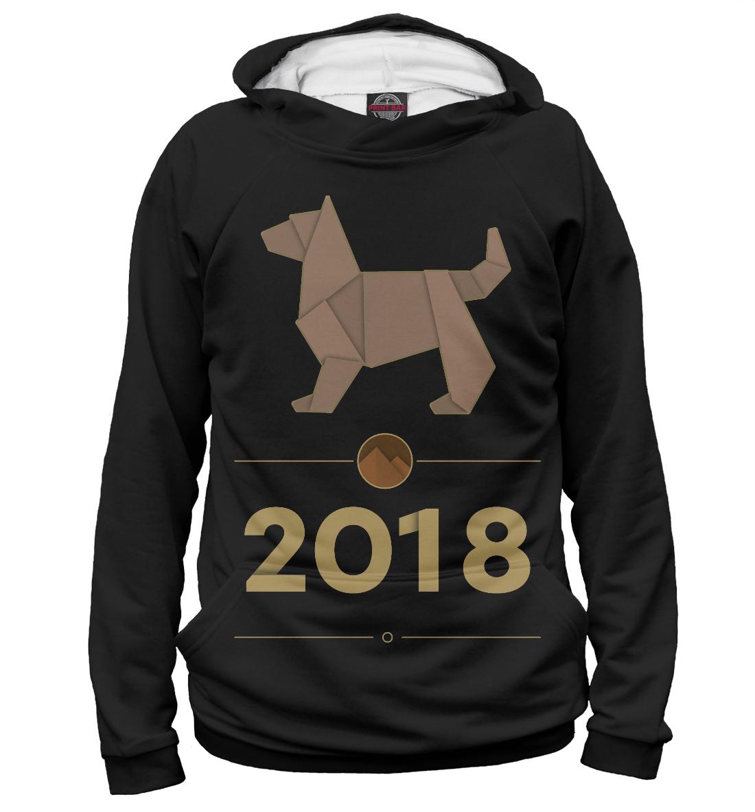 Купить Год Собаки 2018, Printbar, Худи, NOV-295051-hud-2