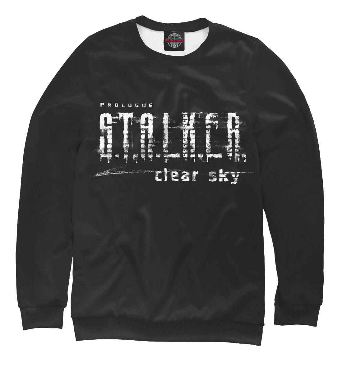 Купить Сталкер Чистое Небо, Printbar, Свитшоты, STL-825113-swi-2