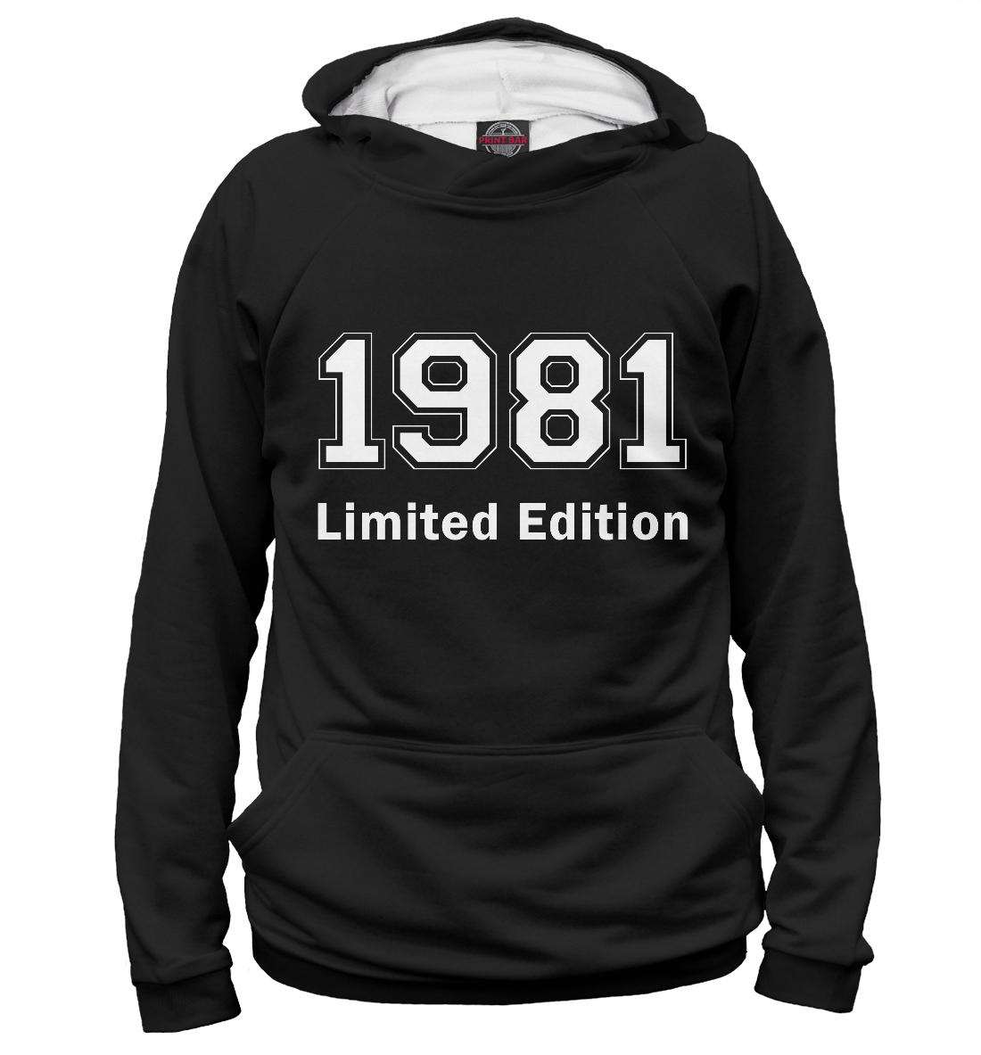 Купить 1981 Limited Edition, Printbar, Худи, DVO-290625-hud-1