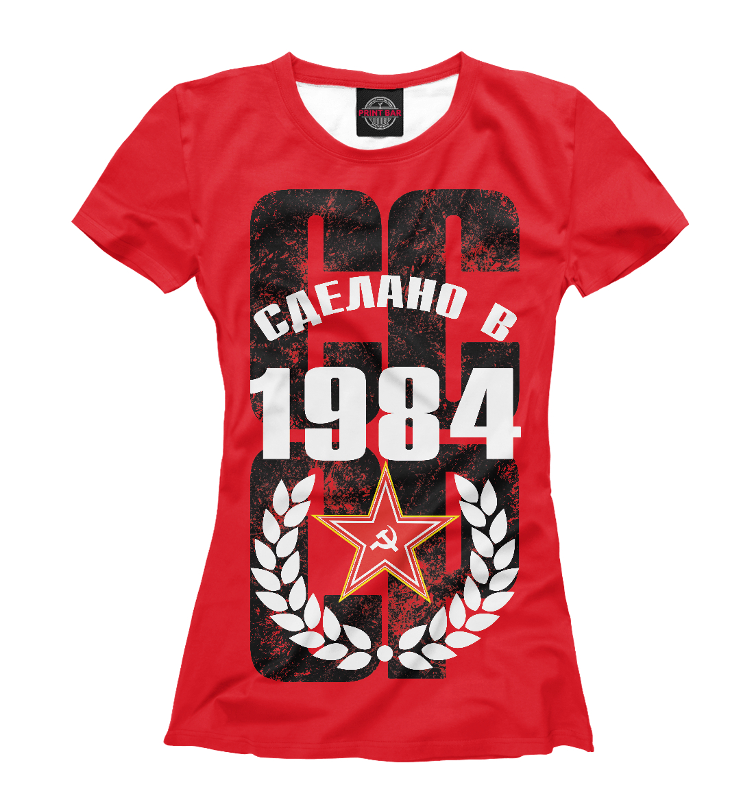 Купить Сделано в СССР 1984, Printbar, Футболки, DVC-152807-fut-1
