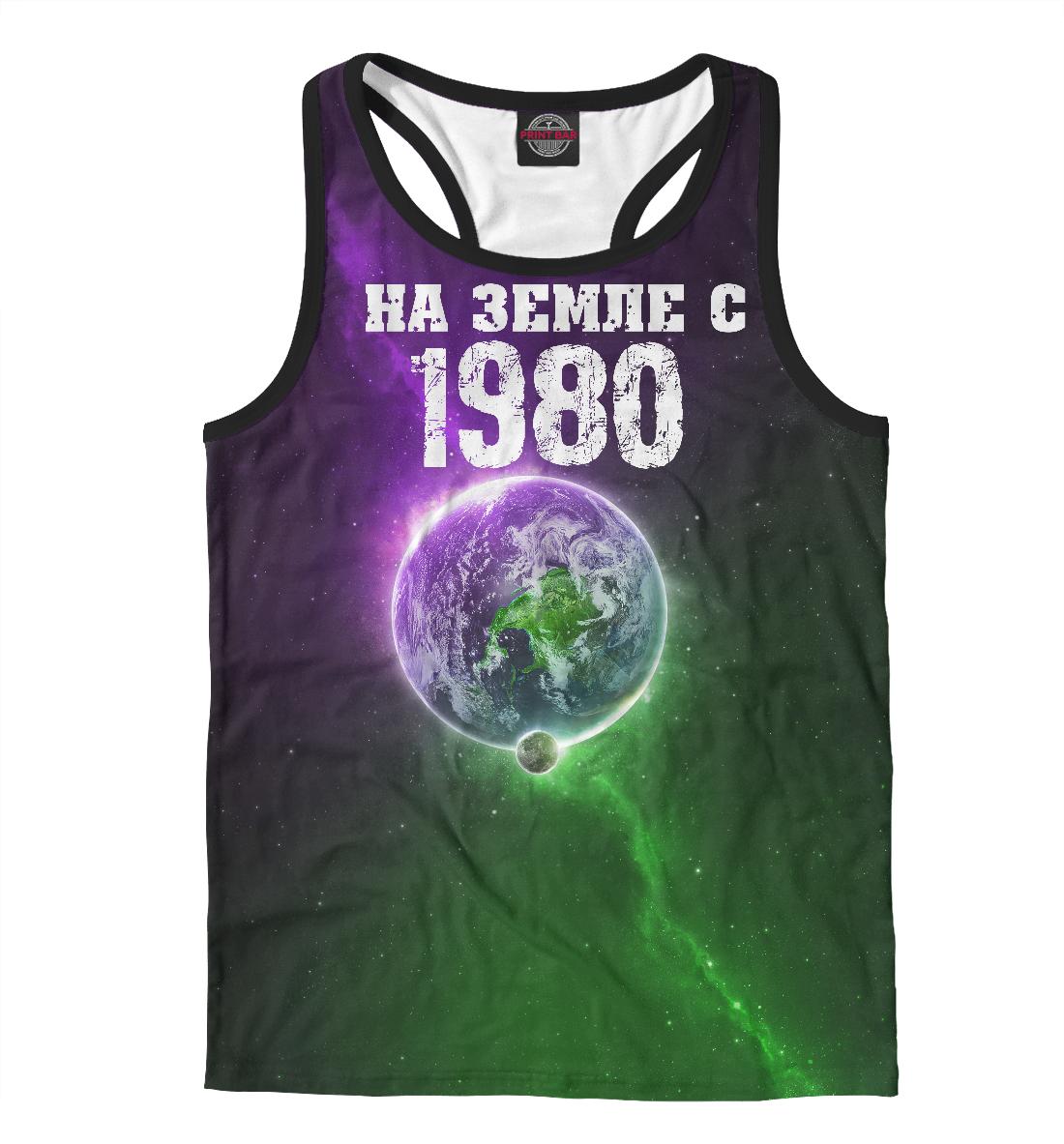 Купить На земле с 1980, Printbar, Майки борцовки, DVH-794827-mayb-2