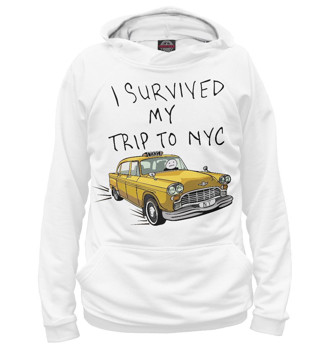 I survived my trip to NY city