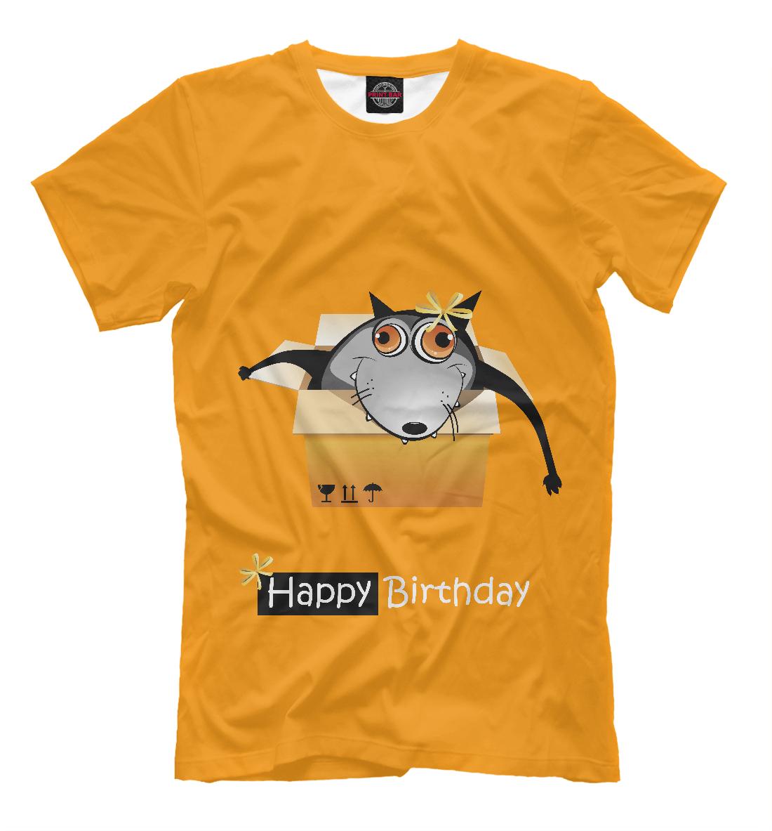 Купить День рождения!, Printbar, Футболки, DRZ-221878-fut-2