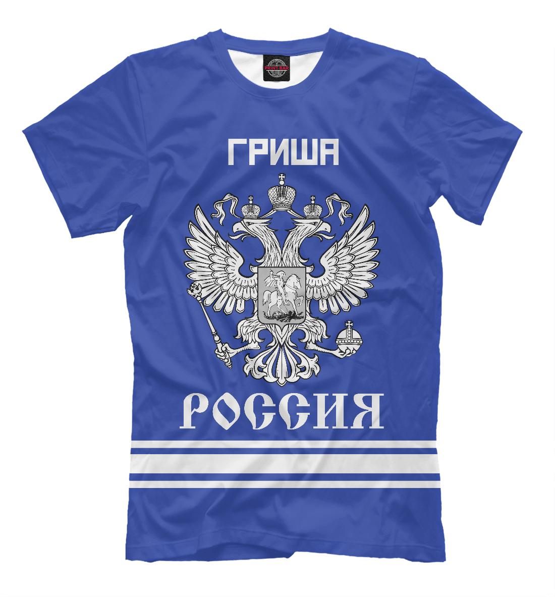 Купить ГРИША sport russia collection, Printbar, Футболки, IMR-939947-fut-2