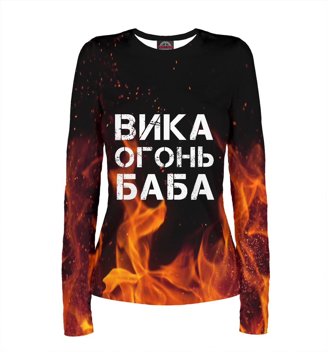 Фото - ВИКА ОГОНЬ БАБА оксана огонь баба