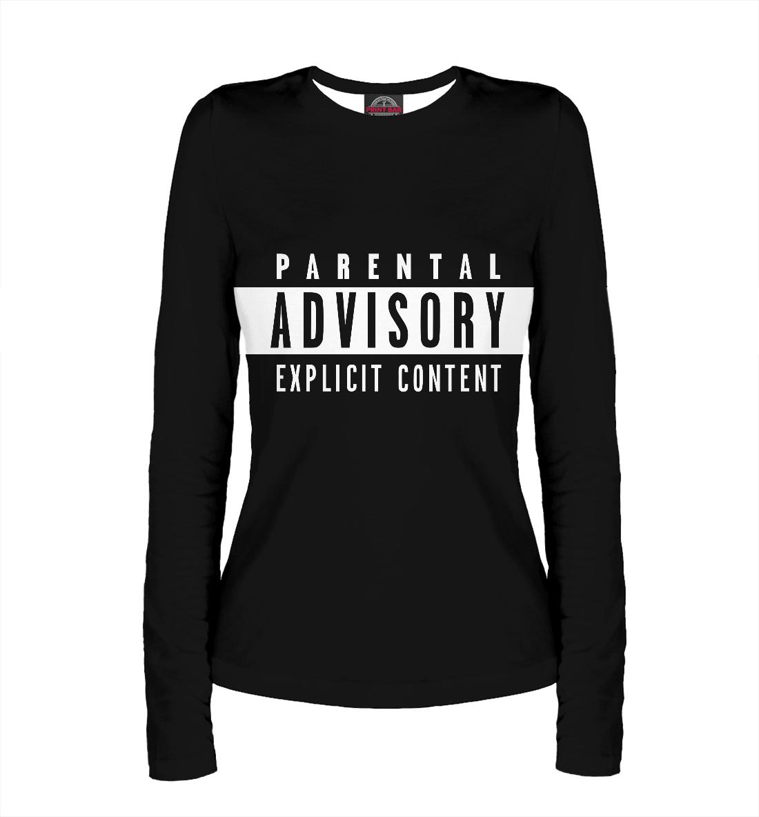 Explict Content