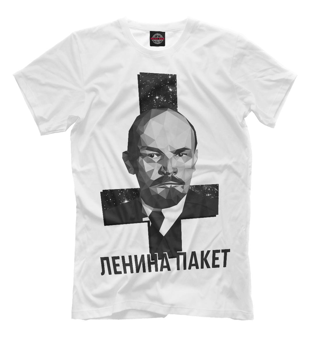 Группа Ленина Пакет