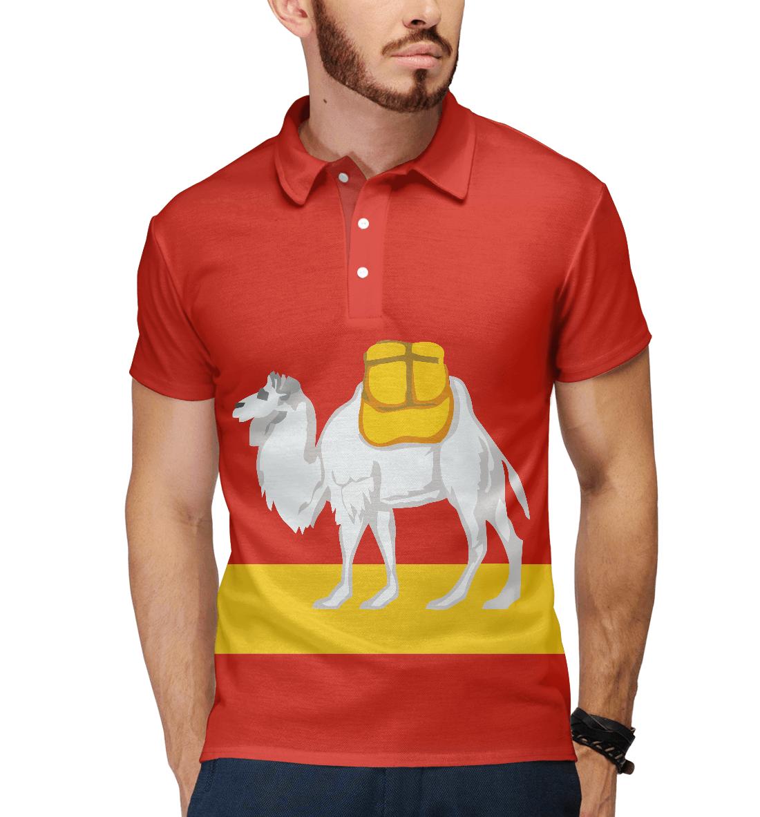 Купить Верблюд, Printbar, Поло, ZIR-876702-pol-2