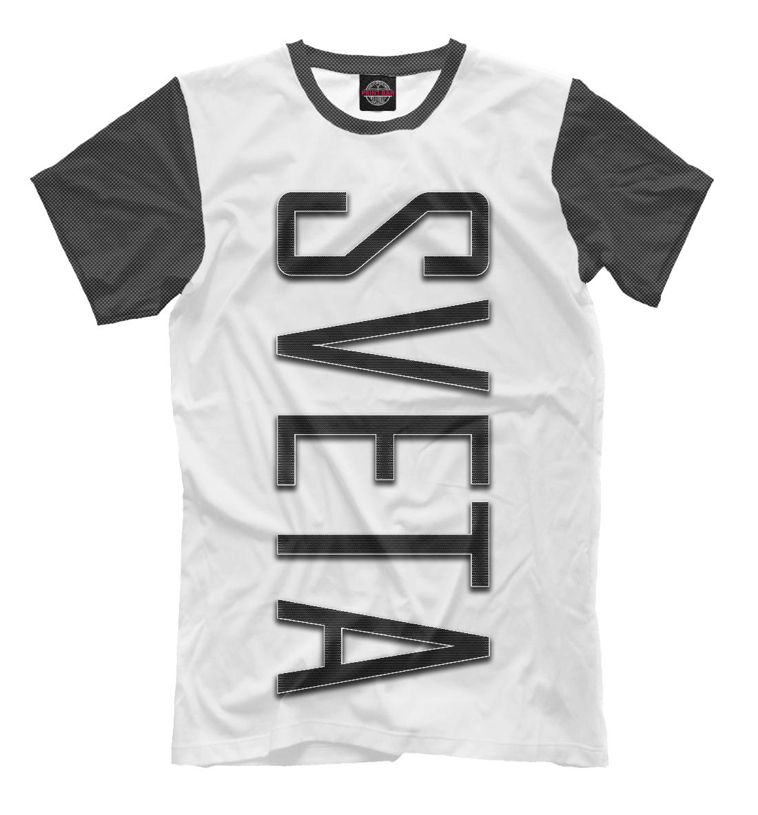 Купить Sveta-carbon, Printbar, Футболки, IMR-689896-fut-2