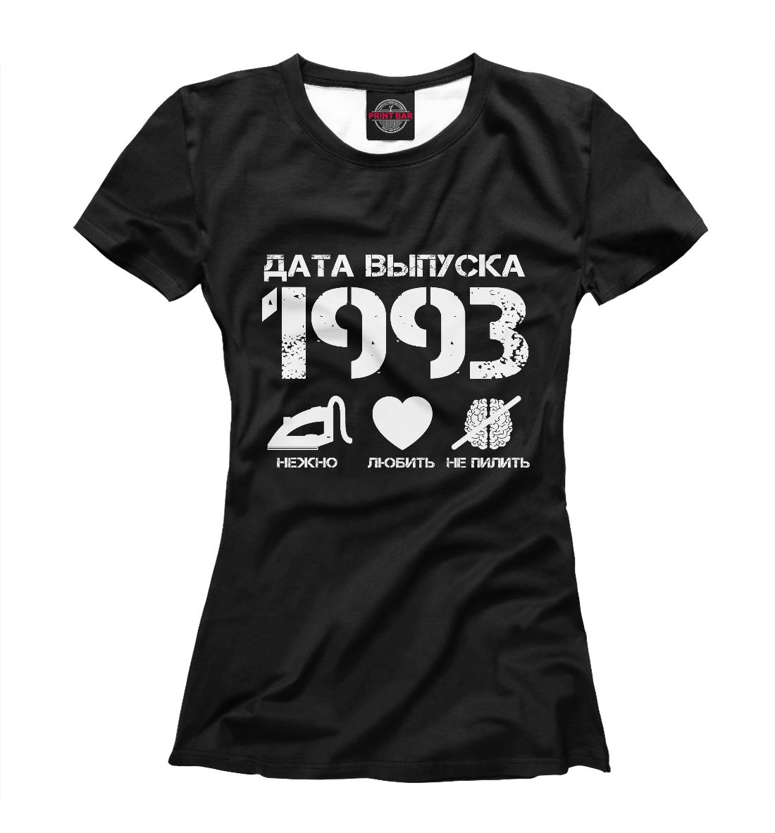 Купить Дата выпуска 1993, Printbar, Футболки, DDT-182341-fut-1