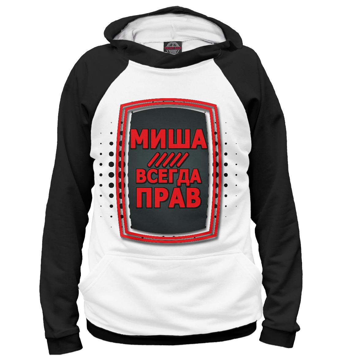 Купить Миша, Printbar, Худи, MCH-576219-hud-1