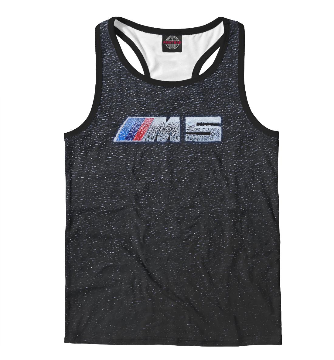 Купить Frozen M5, Printbar, Майки борцовки, BMW-462621-mayb-2