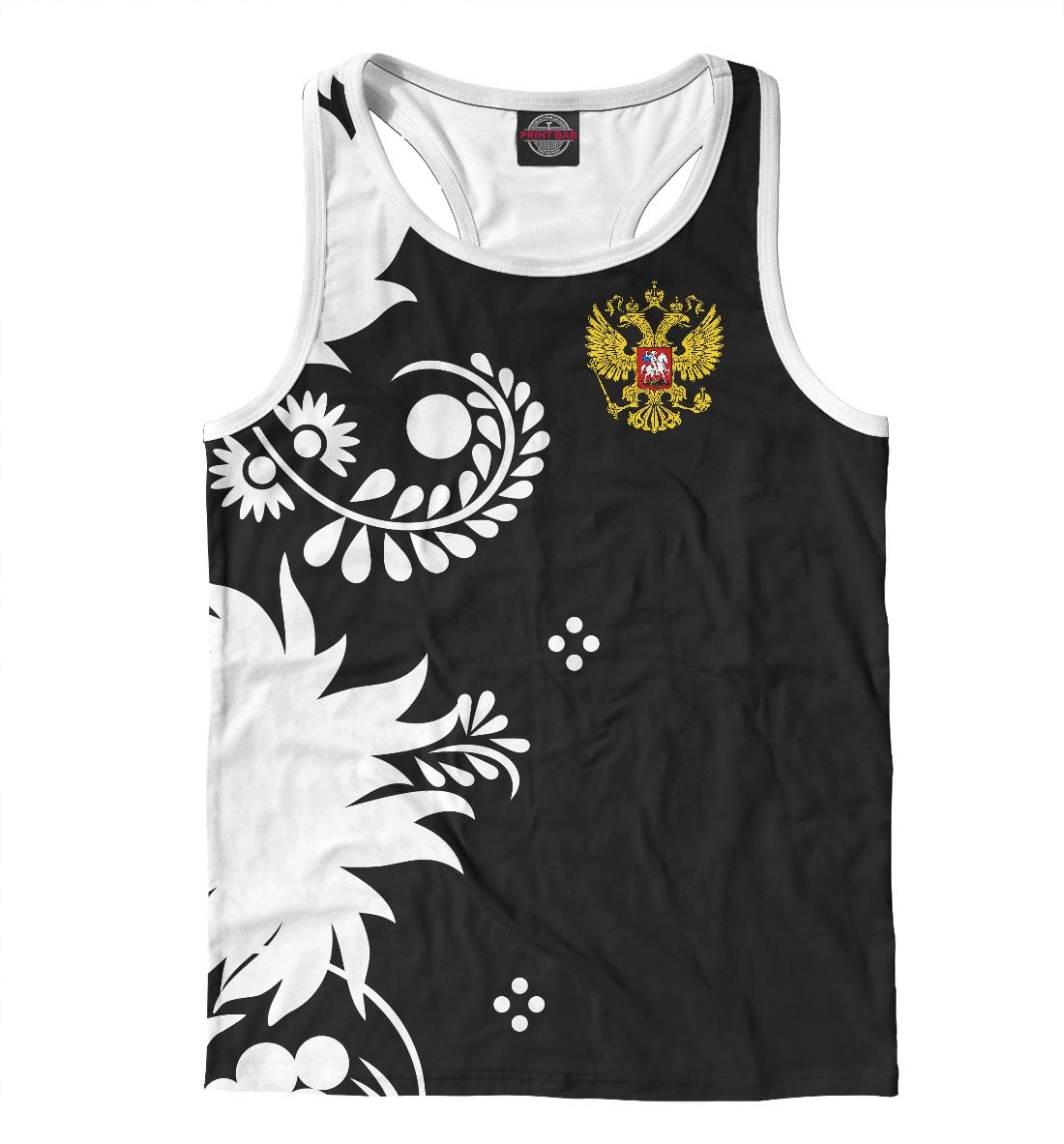 Купить Россия, Printbar, Майки борцовки, RZN-539122-mayb-2