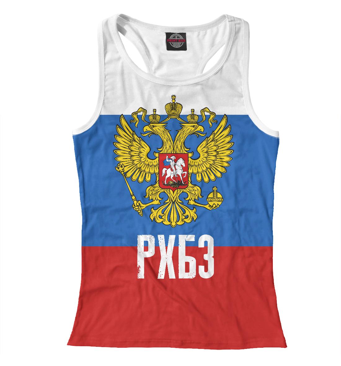 Купить РХБЗ, Printbar, Майки борцовки, RHB-671172-mayb-1