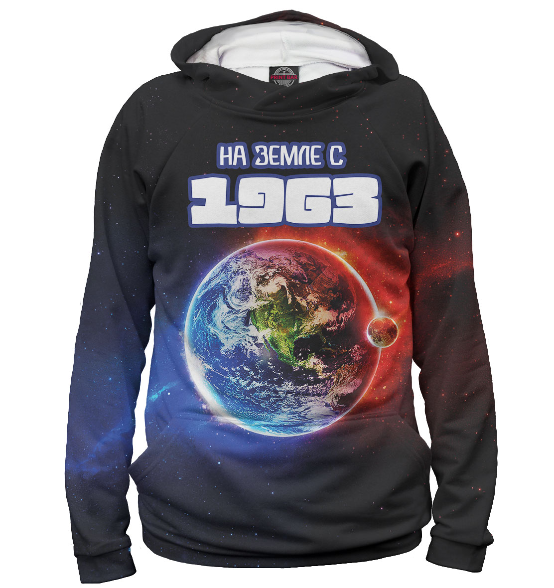 Купить На Земле с 1963, Printbar, Худи, DHT-301415-hud-2