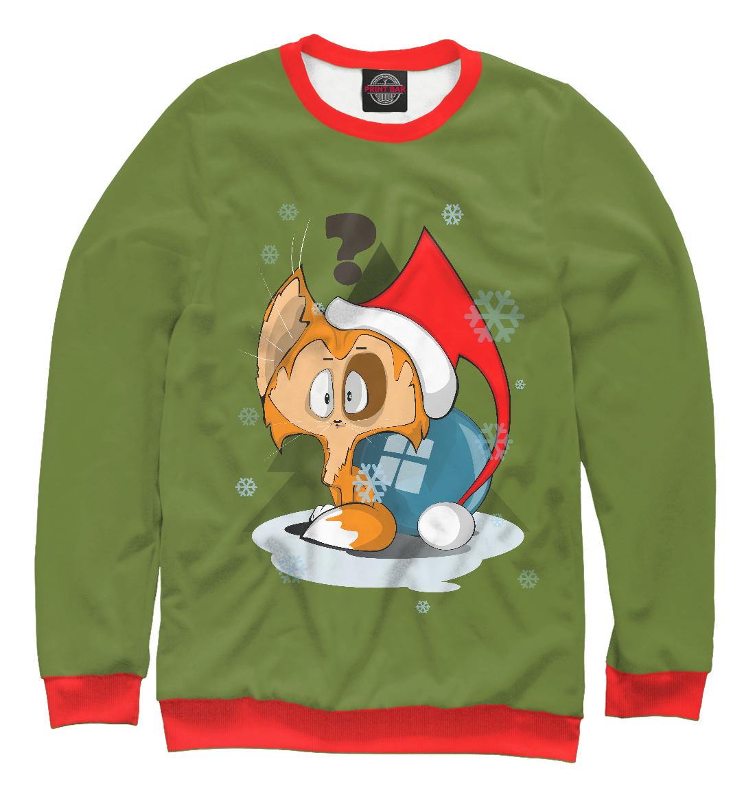 Купить Маленький Дед Мороз, Printbar, Свитшоты, CAT-896496-swi-1