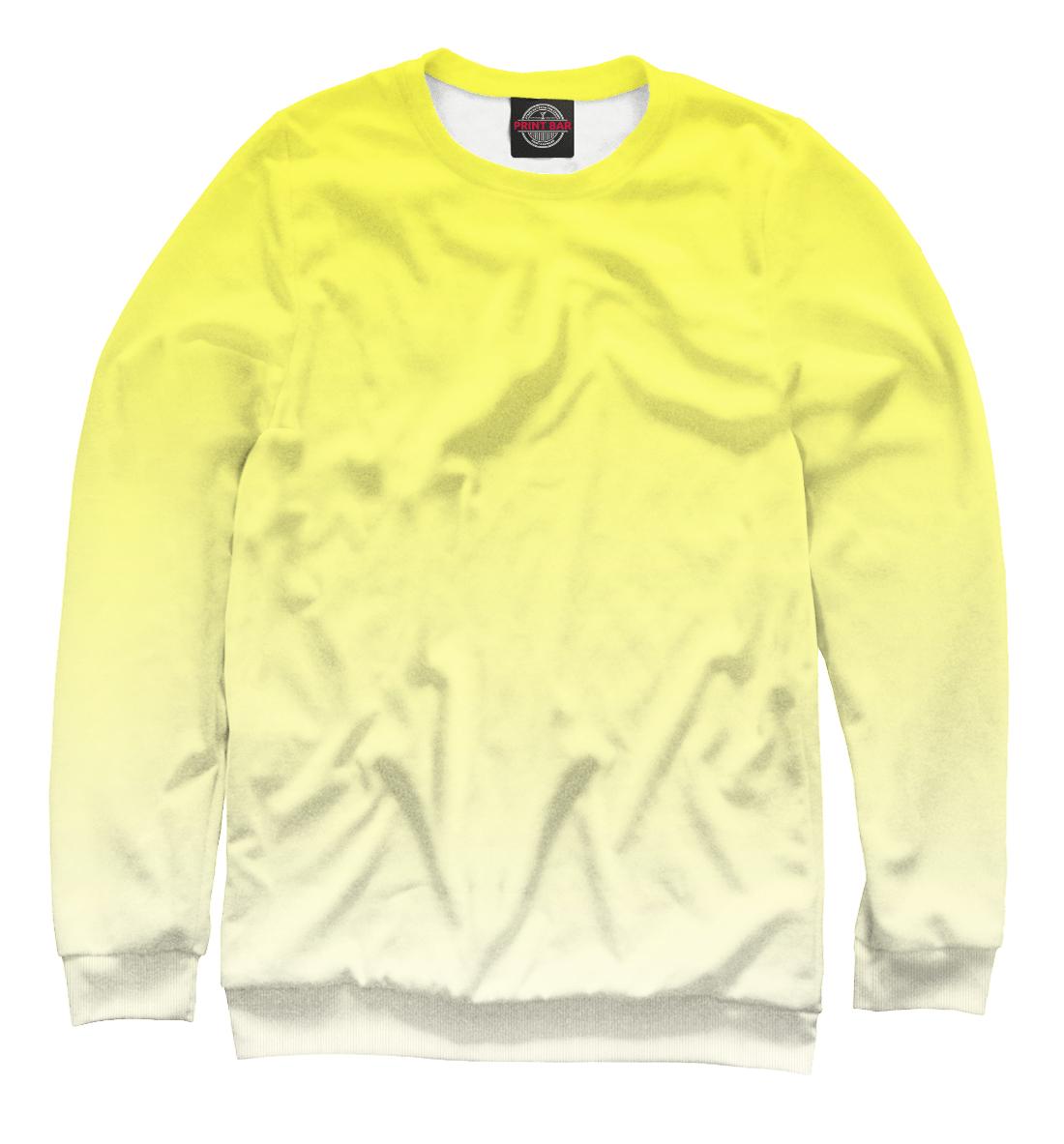 Купить Градиент Желтый в Белый, Printbar, Свитшоты, CLR-252060-swi-1
