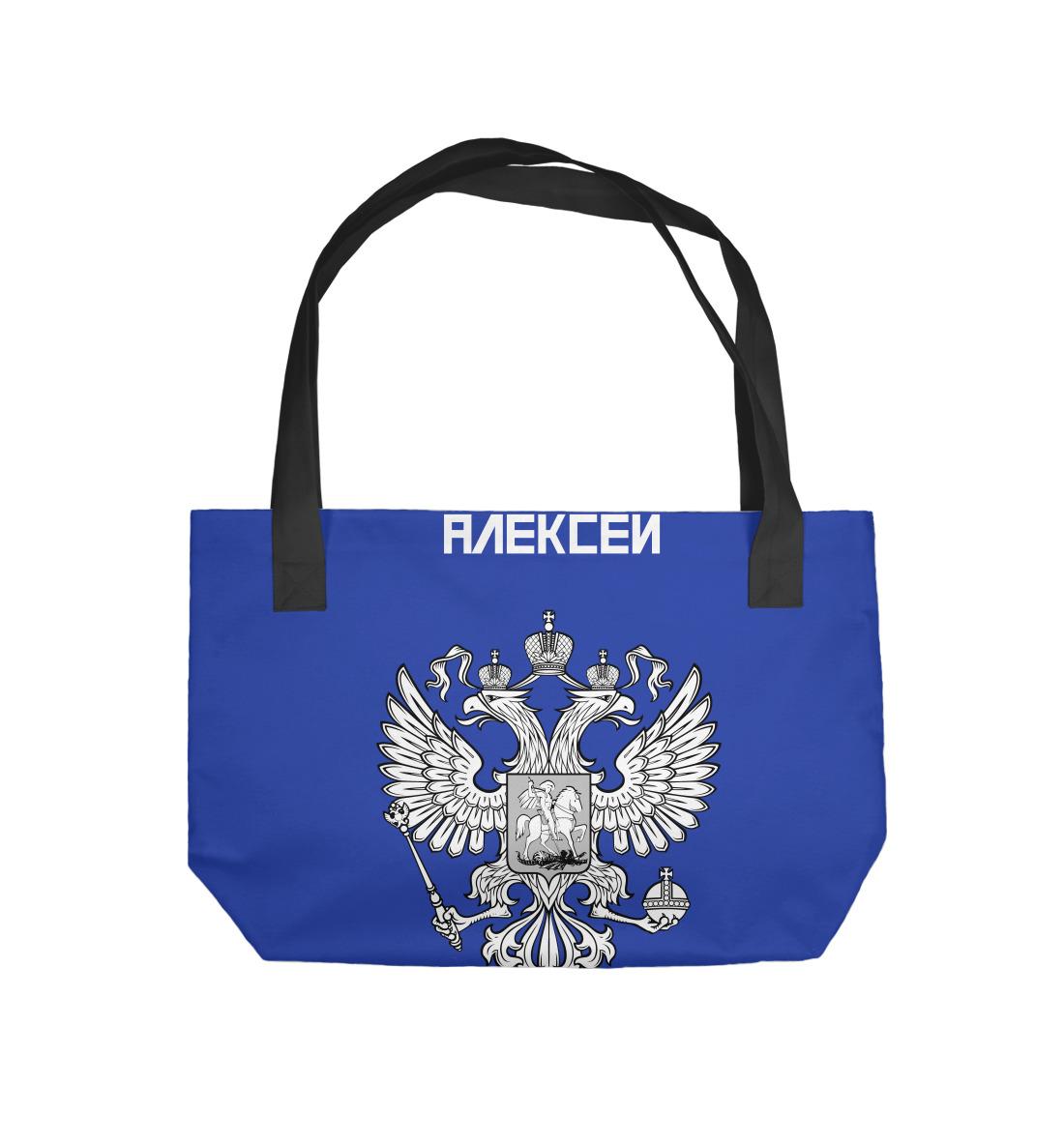 жора sport russia collection АЛЕКСЕЙ sport russia collection