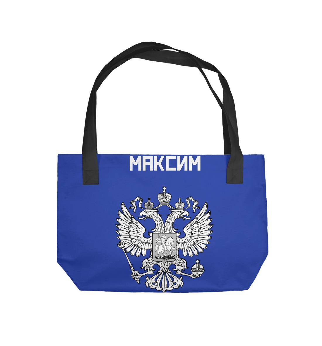 жора sport russia collection МАКСИМ sport russia collection