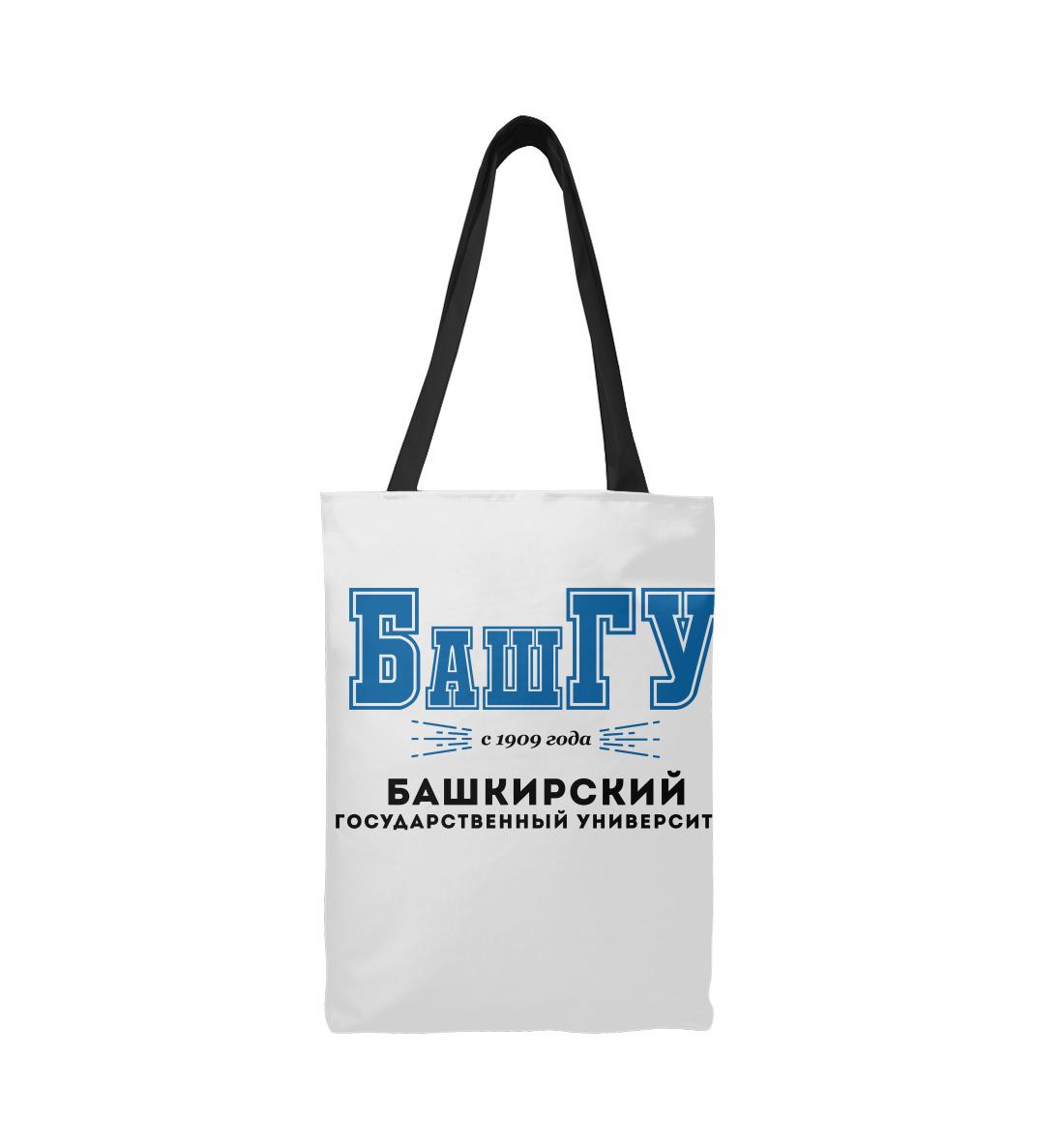 БашГУ - Башкирский Государственный Университет