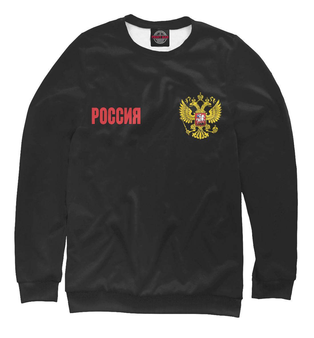 Купить Россия Герб, Printbar, Свитшоты, SRF-863513-swi-1