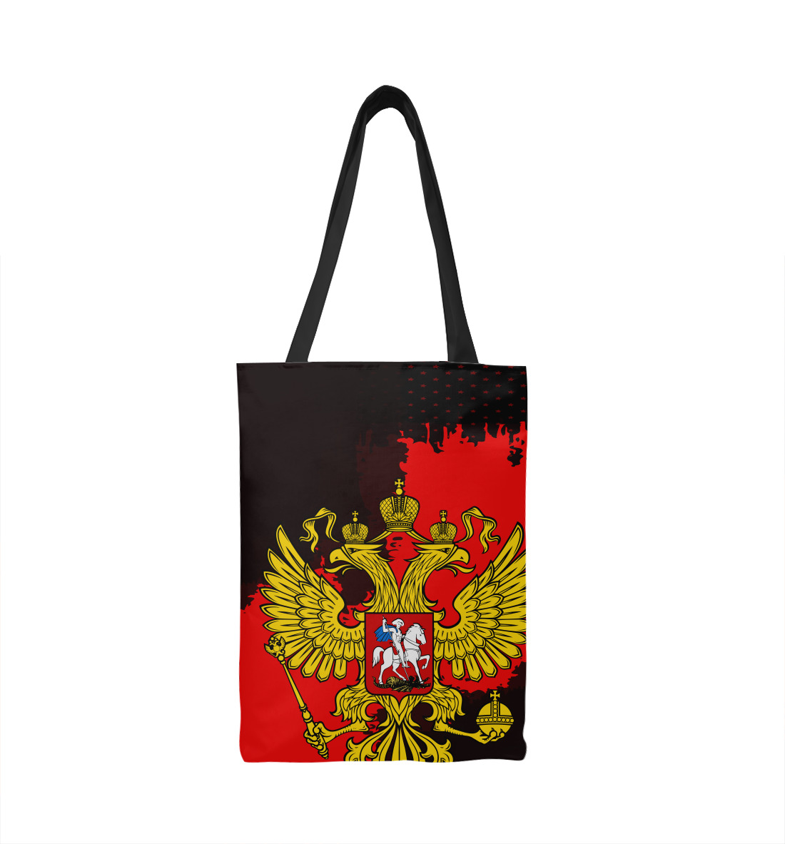 Russia collection 2018 RED