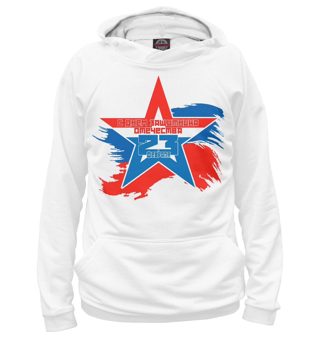 Купить Мужская футболка, Printbar, Худи, 23F-984668-hud-1