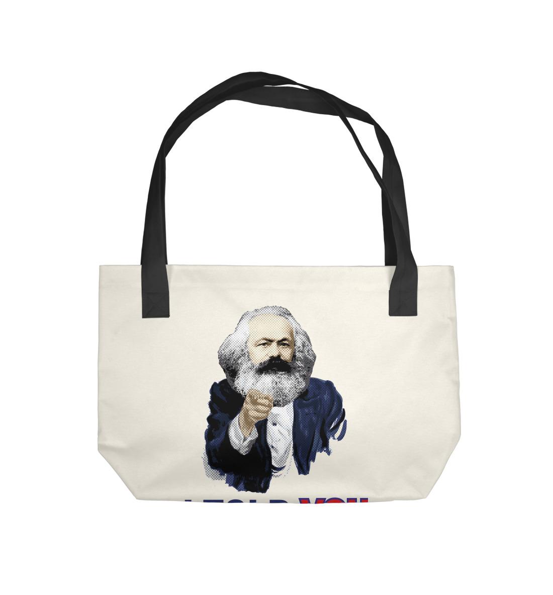 Карл Маркс джим маркс неисправность ибезобразие сборник