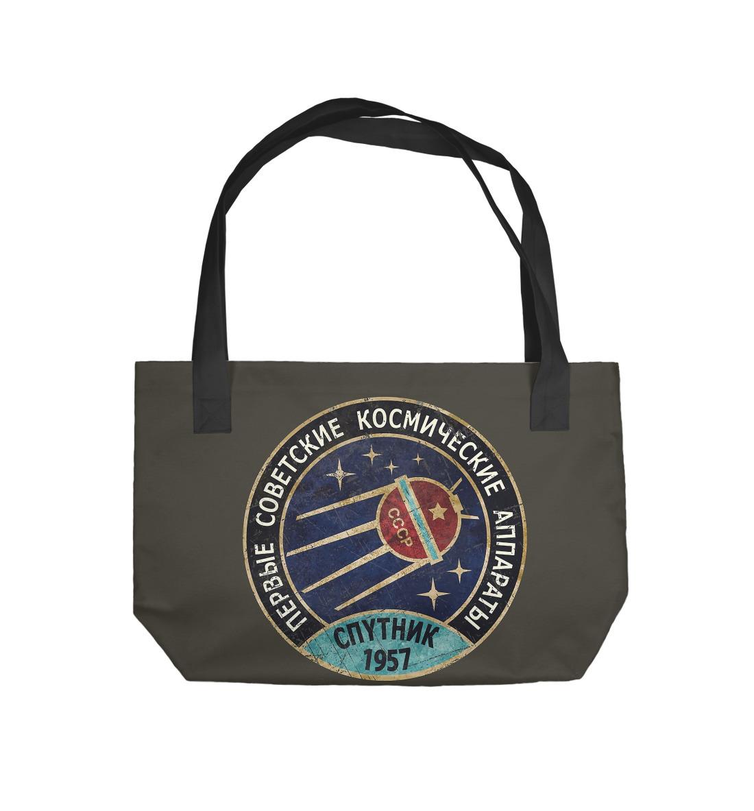 Советские спутники
