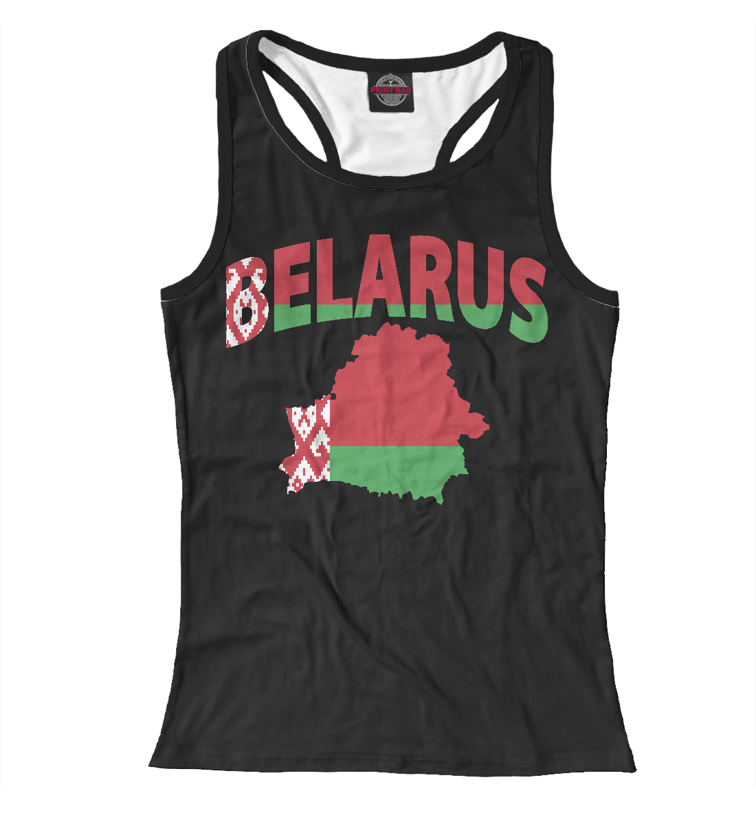 Купить Беларусь, Printbar, Майки борцовки, BLR-164802-mayb-1