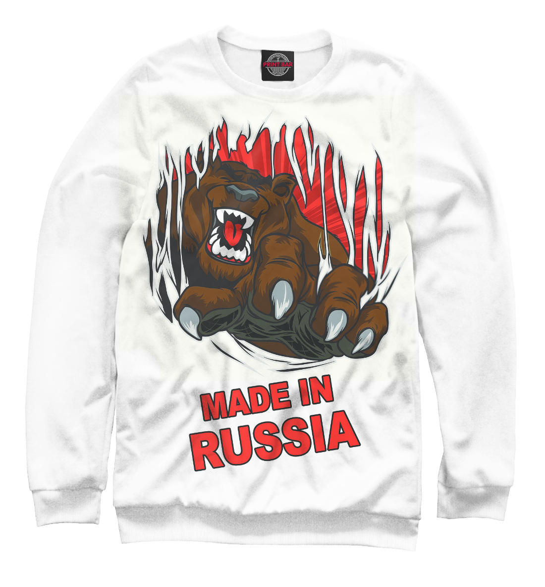 Фото - Made in Russia made in russia