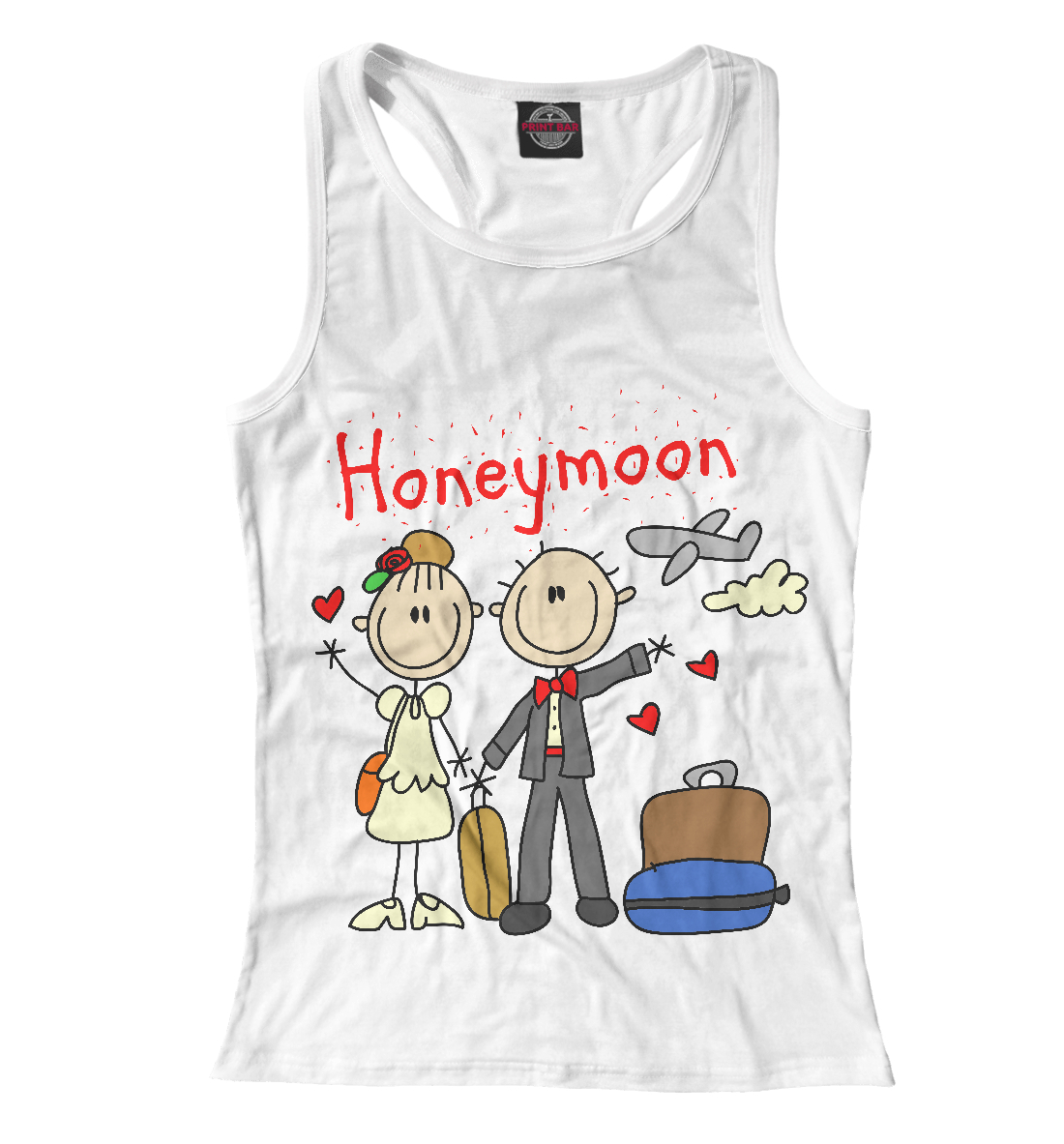 Купить Медовый месяц, Printbar, Майки борцовки, APD-744509-mayb-1