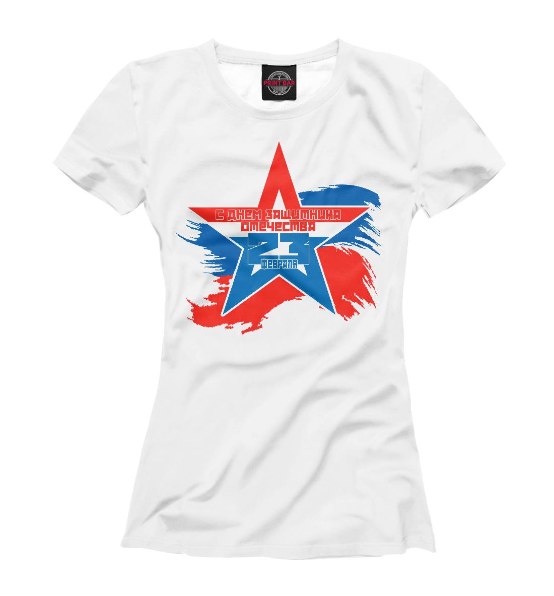 Купить Мужская футболка, Printbar, Футболки, 23F-984668-fut-1