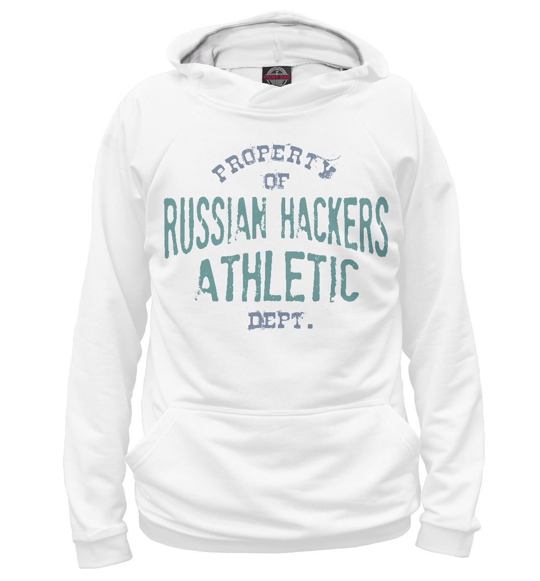 Купить Russian Hackers Athletic Dept, Printbar, Худи, APD-729594-hud-2