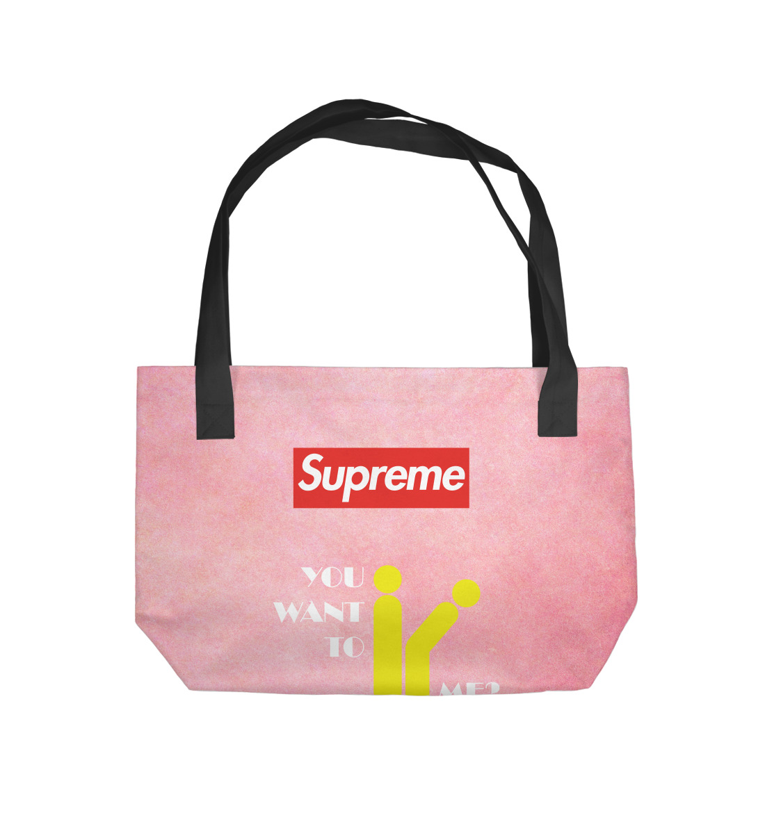 Supreme for dance party