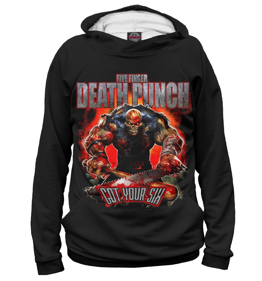Купить Five Finger Death Punch Got Your Six, Printbar, Худи, FFD-742727-hud-2