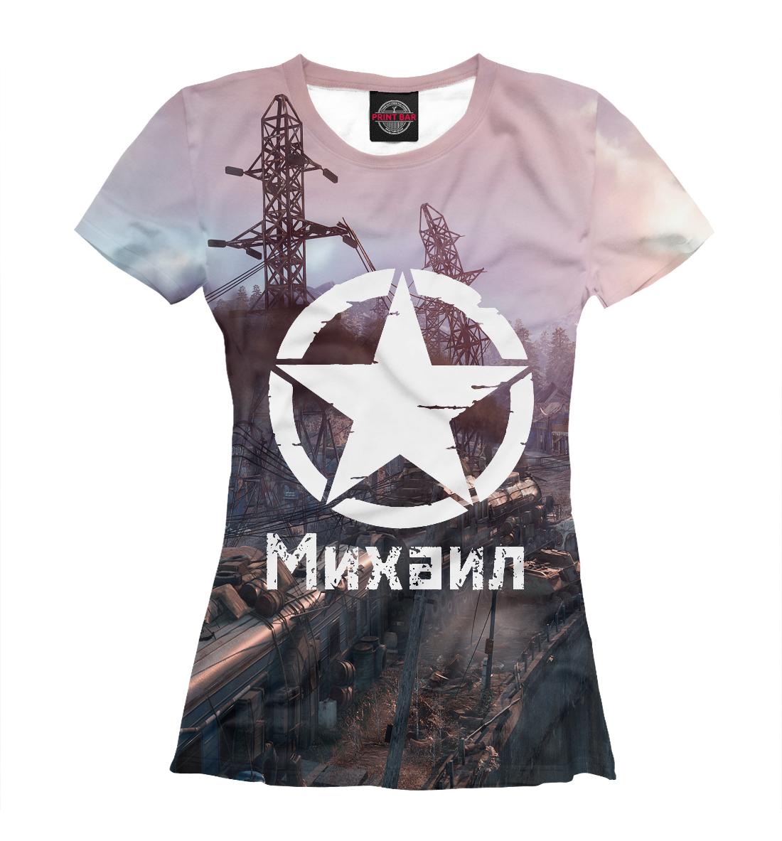 Купить Михаил METRO EXODUS, Printbar, Футболки, MCH-961299-fut-1