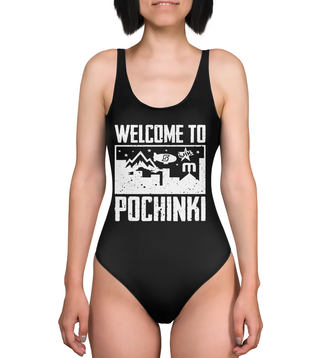 Welcome to Pochinki elena grossman welcome to cryptoville