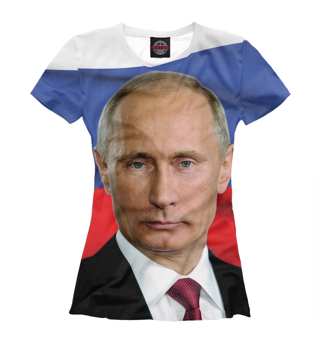 Купить Путин Владимир, Printbar, Футболки, PUT-741730-fut-1