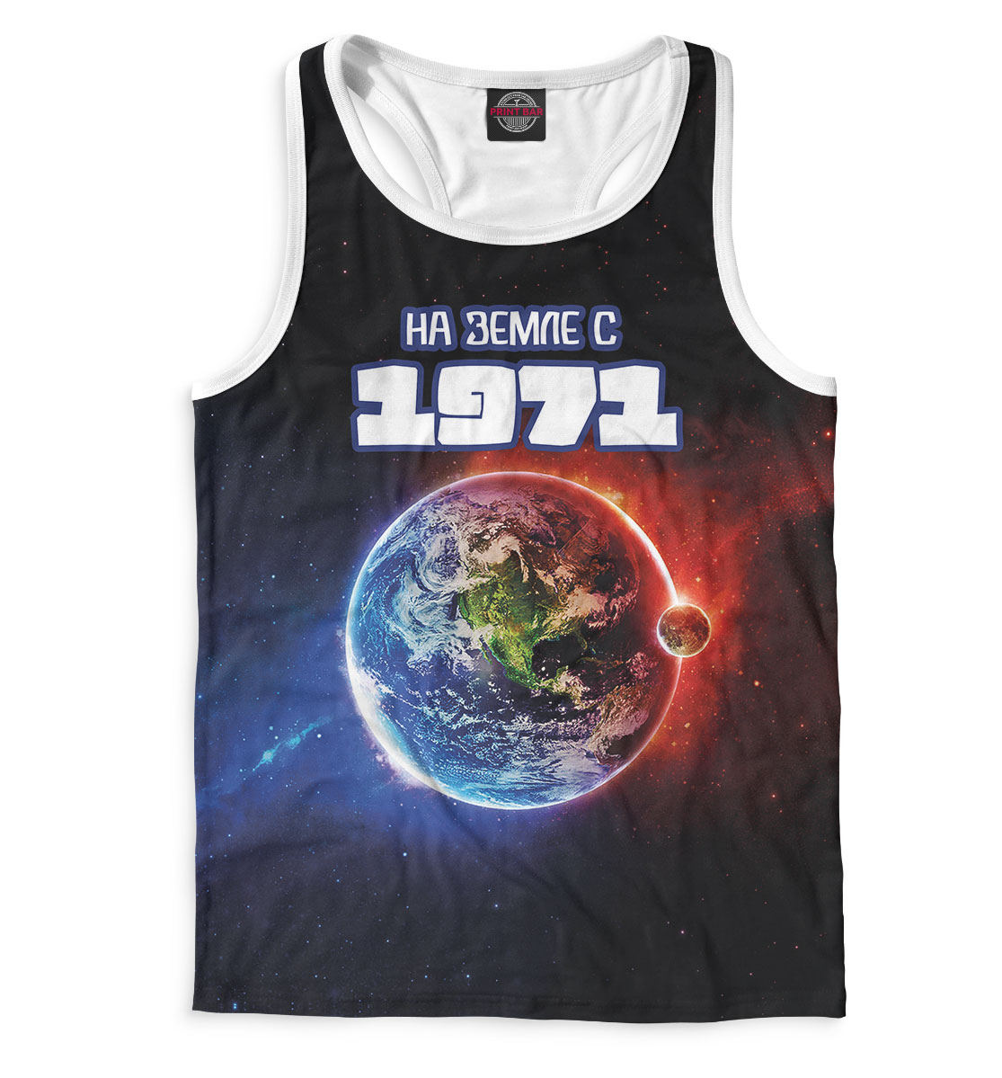 Купить На Земле с 1971, Printbar, Майки борцовки, DSI-229733-mayb-2