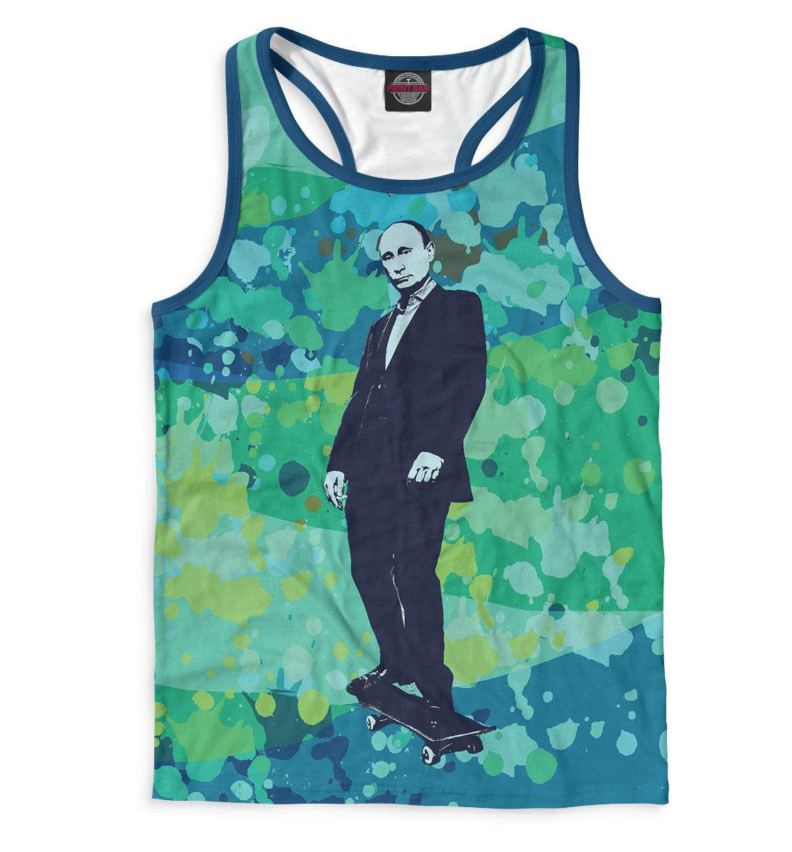 Купить Путин на скейте, Printbar, Майки борцовки, SKT-905581-mayb-2