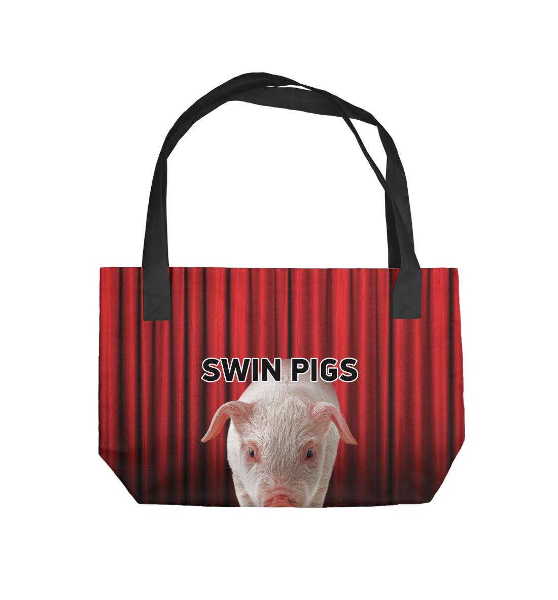Swin Pigs