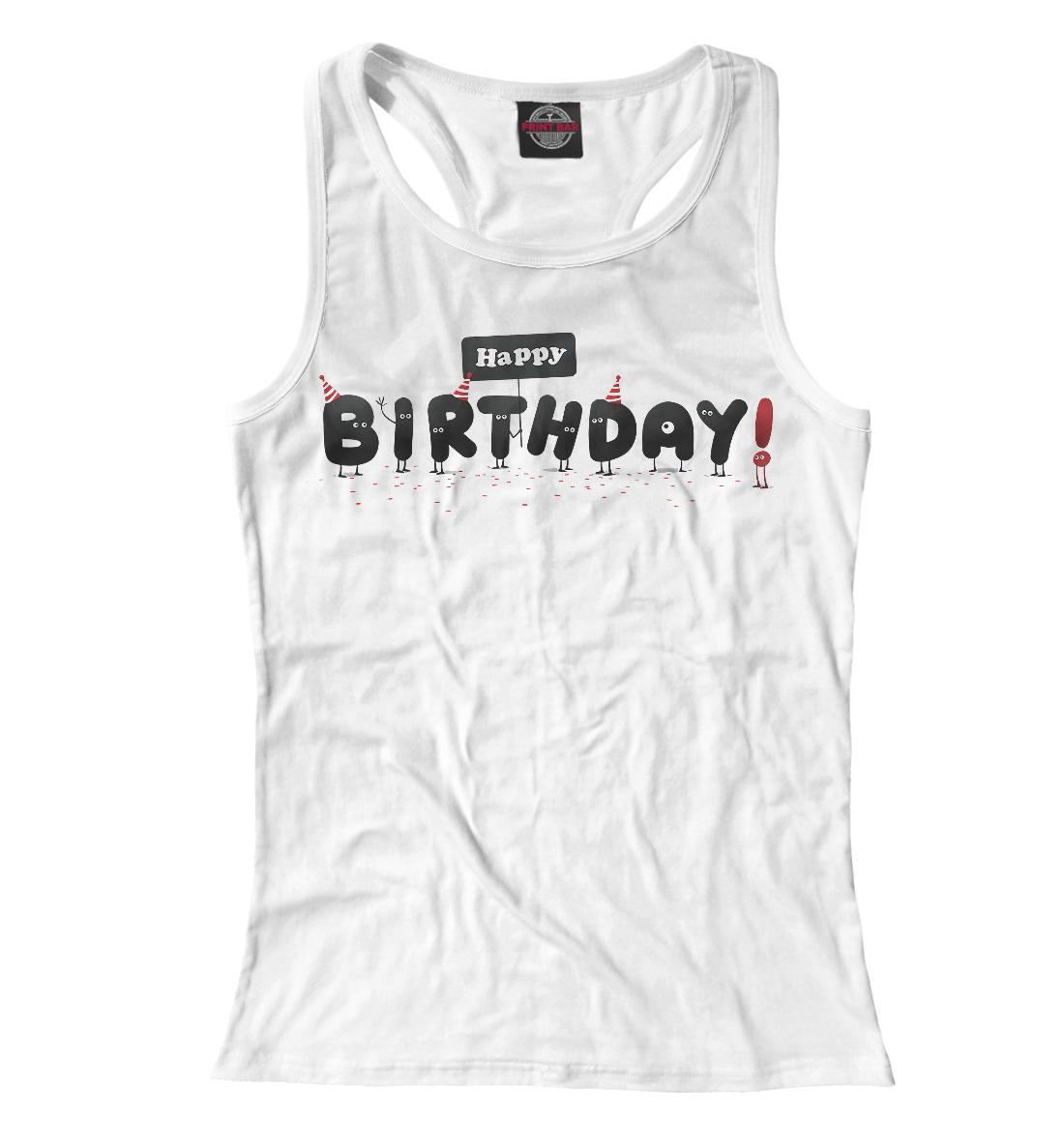 Купить С днем рождения, Printbar, Майки борцовки, NDP-515968-mayb-1
