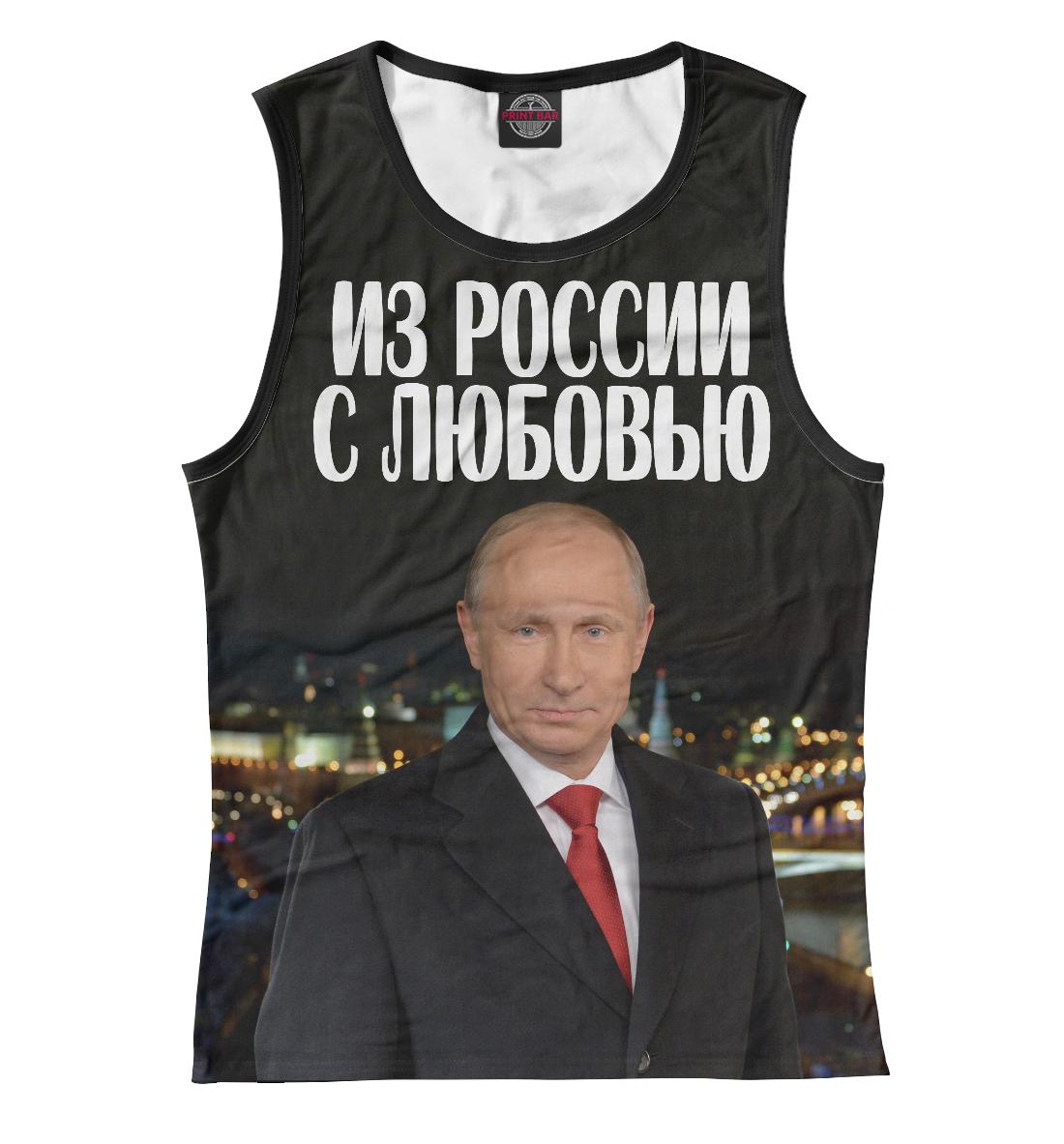 Купить Из России с любовью, Printbar, Майки, APD-191661-may-1