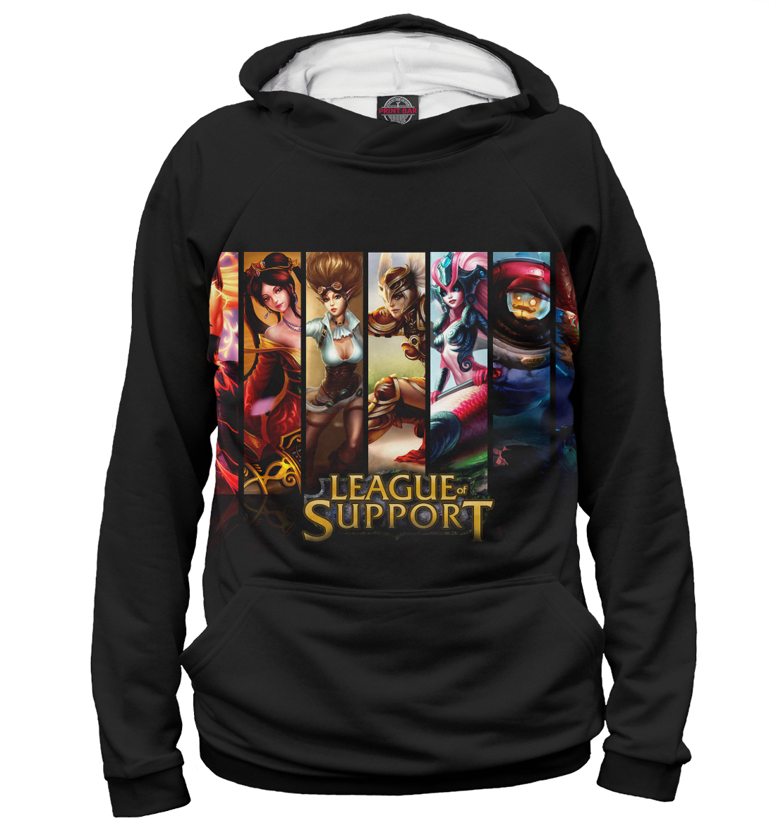 League of Support