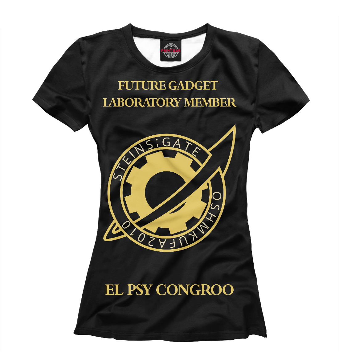 Future Gadget Laboratory Member