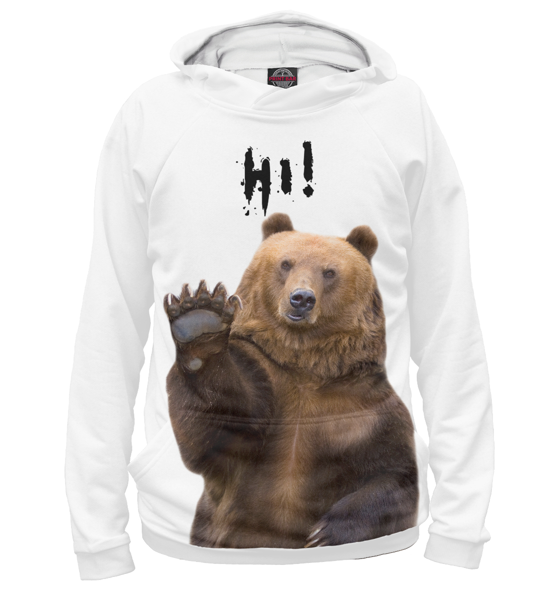 Купить Русский медведь, Printbar, Худи, MED-125308-hud-2
