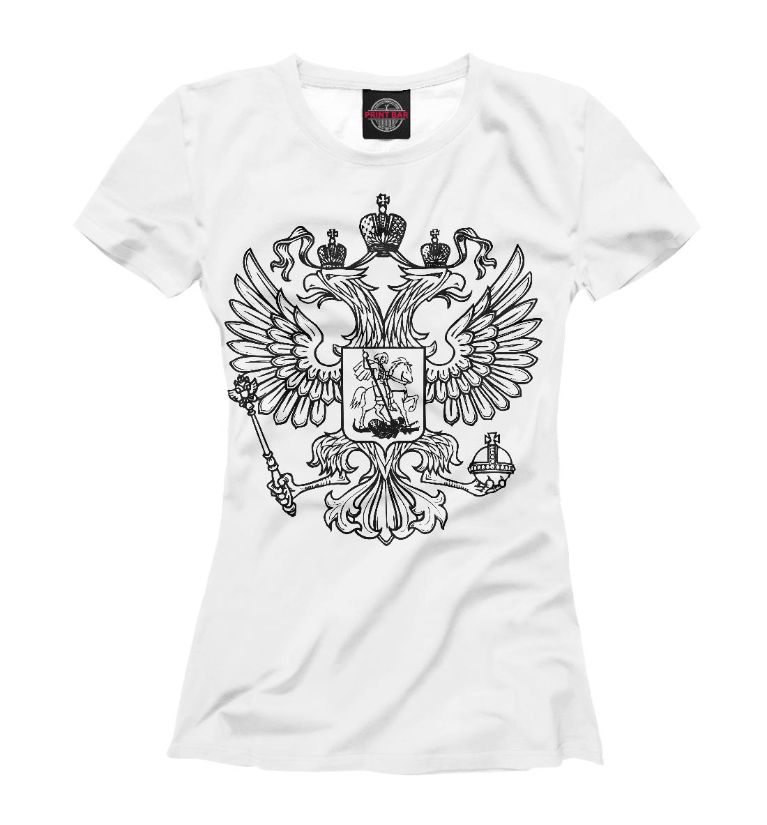 Купить Герб Российской Федерации (одноцветный), Printbar, Футболки, SRF-680904-fut-1