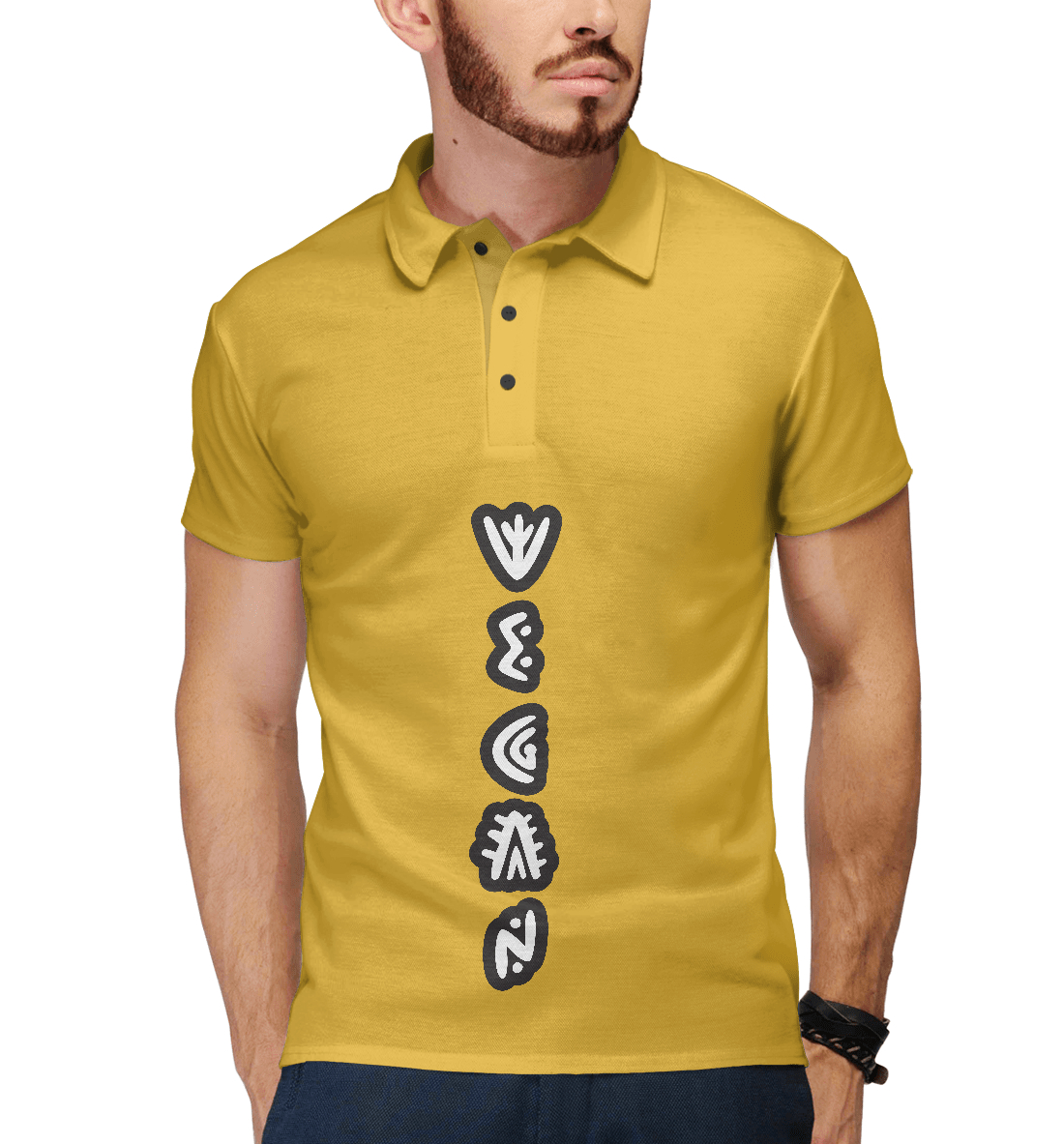 Vegan Vertical Yellow