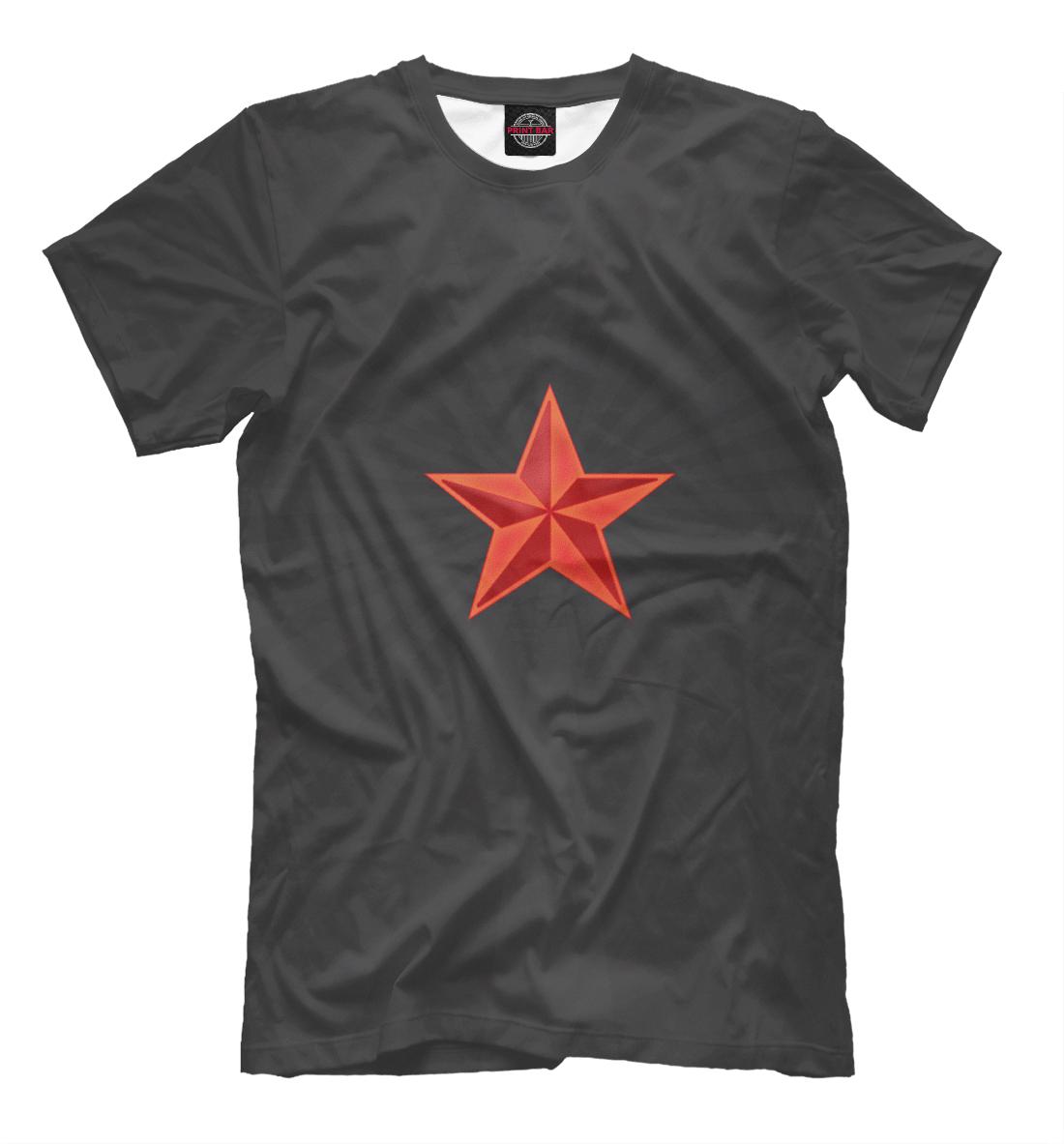 Купить Красная Звезда СССР, Printbar, Футболки, SSS-543435-fut-2